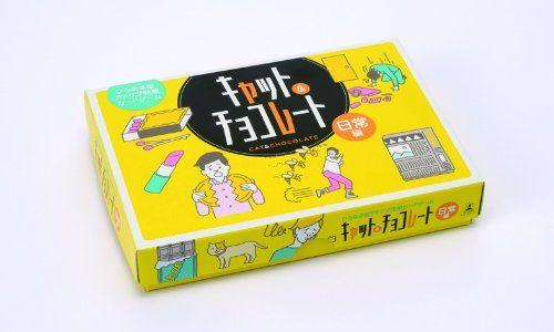 【大人気カードケーム】キャット&チョコレートの特徴や遊び方ルールをご紹介します。