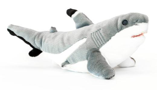 【超巨大サイズも!】サメのぬいぐるみの選び方と人気おすすめ10選