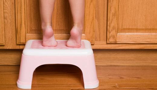 【安全重視】子供用踏み台の選び方と人気おすすめランキング10