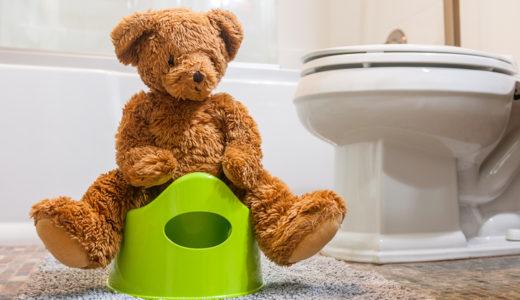 【お子さんに最適なものを】おまるの選び方と人気おすすめランキングトップ10