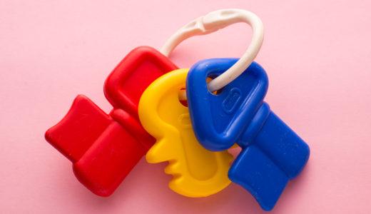 【ベビーおもちゃ】歯がためはいつからいつまですればいい?効果と人気おすすめ10選 |日本製のものも紹介