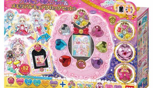 【Youtube動画付き!】プリキュアのおもちゃの人気おすすめランキング6選!【プレゼントに迷ったらこれ!】