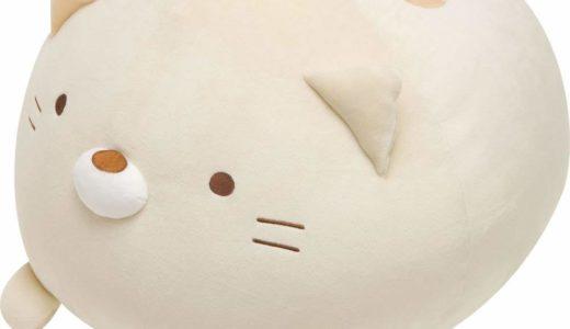 【厳選】すみっコぐらしの人気おもちゃ10選とその特徴を解説