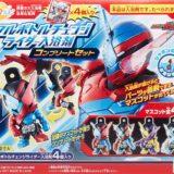【厳選】仮面ライダービルドのおもちゃ10選とその特徴を解説