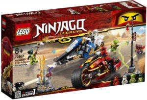 レゴ ニンジャゴー カイ&ゼンのバイクレース 70667
