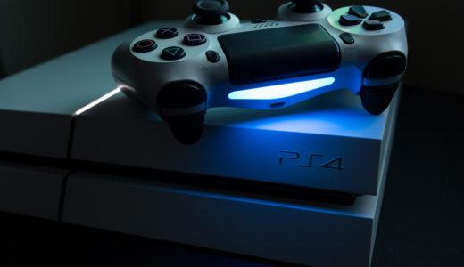 PS4用外付けHDDの選び方と人気おすすめランキング10【最新版】