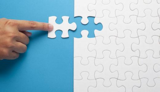 【初心者から上級者まで】パズルの選び方とおすすめ12選を難易度別にご紹介 |子供用・ジクゾー・立体パズルなど