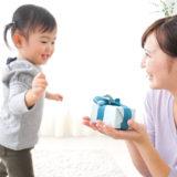 3歳の女の子の誕生日にぴったりなプレゼント10選