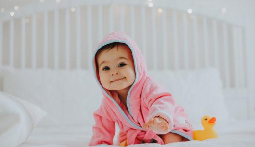 【絶対におすすめしたい!】ベビー用バスローブの人気ブランドTOP3