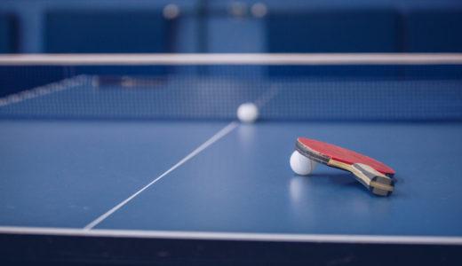 家庭用卓球台の選び方と人気おすすめ10選!【折りたたみ式も】