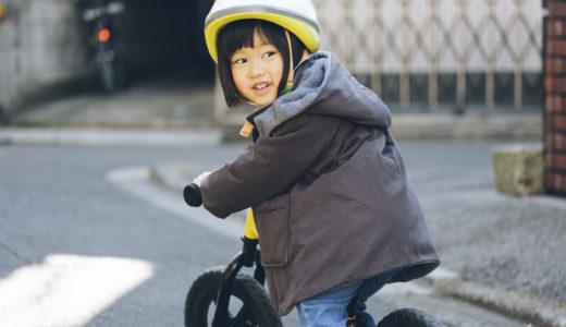 ストライダーって何?自転車の違いとは?人気のモデルはどれ?