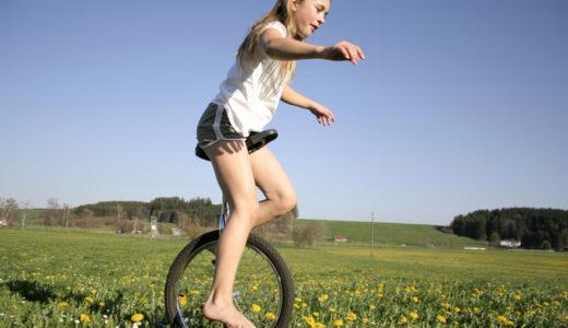 【大人と子供別】一輪車の選び方と人気おすすめ10選 | サイズの選び方などわかりやすく!