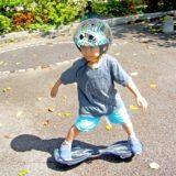 【子供から大人まで】ブレイブボードの選び方と人気おすすめ10選|エスボード・ジェイボード・リップスティックの特徴を解説!