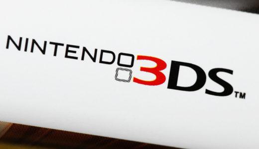3DS用SDカードの選び方と人気おすすめ10選 |交換方法や認識されない時の解決方法もご紹介!