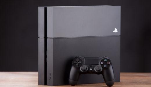 PS4用縦置きスタンドの選び方と人気おすすめ9選
