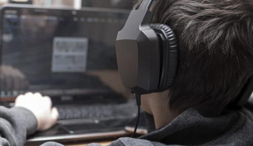 【2019年版】ゲーミングヘッドセットの選び方と人気おすすめ10選  | ワイヤレスや有線の特徴を解説!
