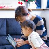 【効率的な学習に!】子供用タブレットの選び方と人気おすすめ10選
