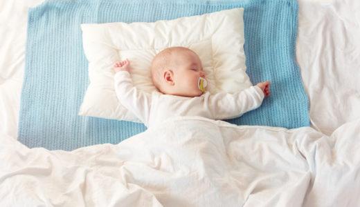 ベビー枕の選び方と人気おすすめランキングトップ10 |種類や素材の違いなど徹底解説!