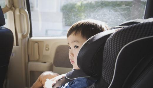 チャイルドシートの選び方と人気おすすめ18選を年齢別にご紹介!【新生児から5歳まで】
