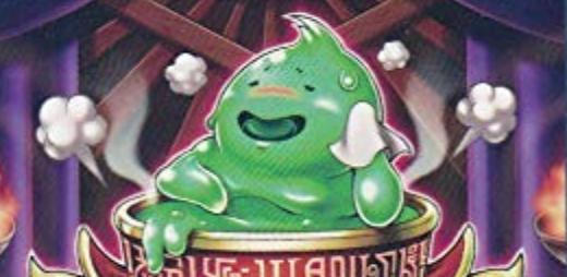 【遊戯王】魔神儀テーマの効果や使い方などについて徹底解説! |相性の良いカードも紹介!
