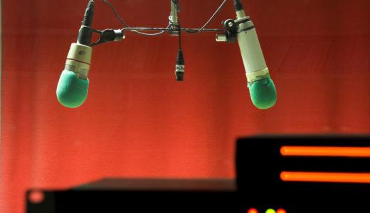 【ゲーム実況など】配信用マイクの選び方と人気おすすめ10選 |激安から高音質のものまで幅広くご紹介!