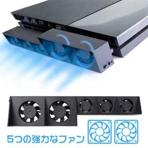 PS4冷却