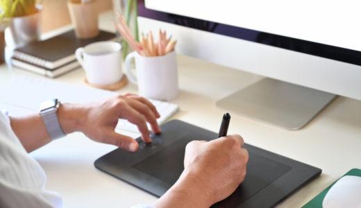 【2020年最新】ペン型マウスの選び方と人気おすすめ9選|bluetoothから有線のものまで幅広くご紹介!!