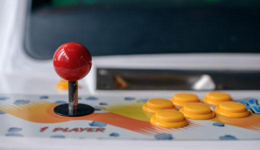 アケコンの選び方と人気おすすめランキングトップ10 | PS4・Switch対応のまで幅広くご紹介!