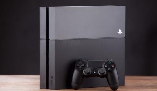 PS4に冷却装置は必要?効果は?失敗しない選び方と人気おすすめ10選!