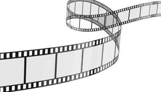 【2019年最新版】フィルムスキャナーの選び方と人気おすすめ10選 | 激安から高画質のものまで幅広くご紹介!