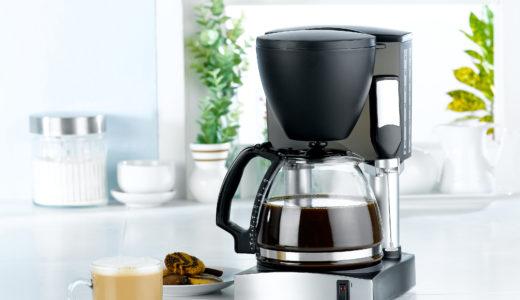 おしゃれなコーヒーメーカーの選び方と人気おすすめランキングトップ10