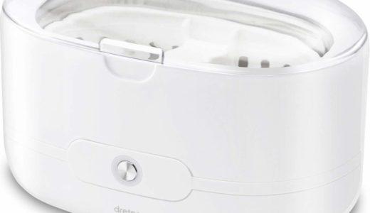 【メガネや時計の洗浄に!】超音波洗浄機の選び方と人気おすすめランキング10選 |最新版