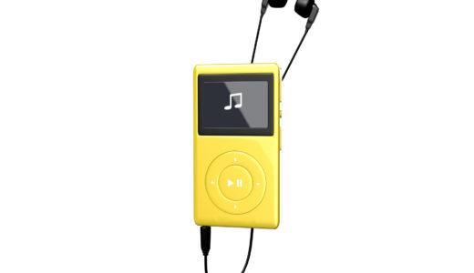 【格安から高性能まで】MP3プレイヤーの選び方と人気おすすめランキング10 |bluetooth対応のものまで幅広くご紹介!