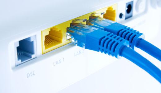 LANケーブルの詳しい選び方と人気おすすめランキング10選 【安定したネット環境の構築に!】
