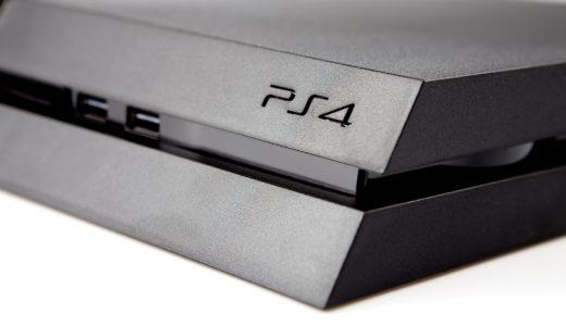 PS4用USBメモリの人気おすすめランキングトップ10!