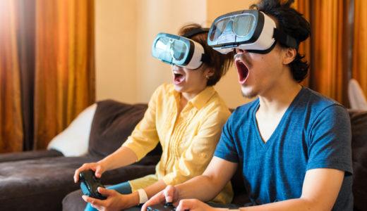 【最新版】VRヘッドセット(ゴーグル)の選び方と人気おすすめランキング9 |PC,スマホ,PS4用をご紹介!