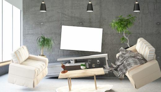 【地震対策にも!】テレビ転倒防止アイテムの人気おすすめランキング10選