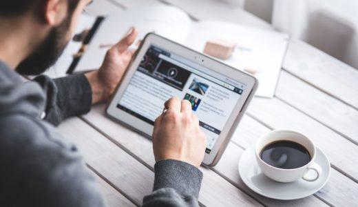 Wifiモデルのタブレットの人気おすすめ10選 |SIMフリーモデルとの違いや特徴を解説!