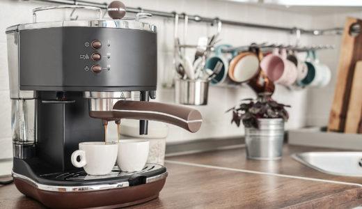 全自動コーヒーメーカーのおすすめ人気モデル10選!