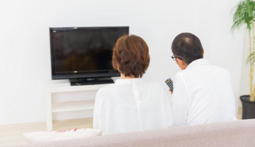 【最新版】40インチテレビの選び方と人気おすすめ10選