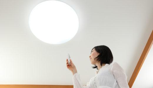 【おしゃれなのはこれだ!】LEDシーリングライトの選び方と人気おすすめ10選