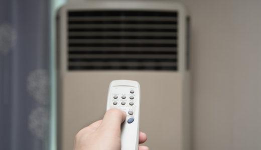 【最新版】冷風扇の選び方と人気おすすめランキング10 |価格や性能を比較しご紹介!