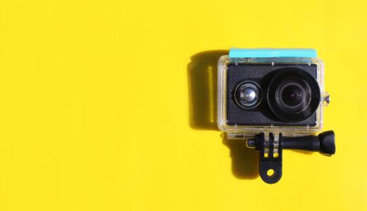 【最新版】GoPro用バッテリーの選び方と人気おすすめ10選