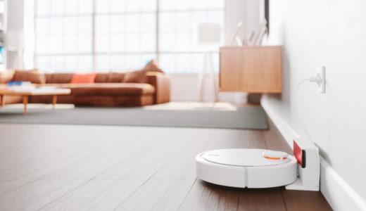 【一人暮らしにおすすめ!】ロボット掃除機の選び方と人気おすすめ10選 | 価格や性能を比較しご紹介!