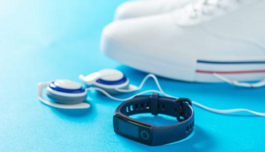 【最新版】スマートブレスレットの選び方と人気おすすめランキング10 |健康管理やスポーツなどに!