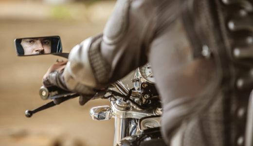 【最新版】バイク用インカムの選び方と人気おすすめ10選|価格や性能を比較!