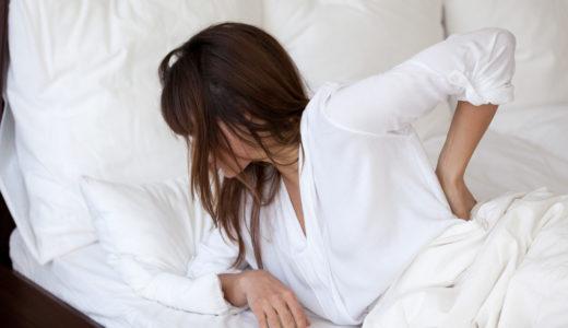 【痛くない!】腰痛に最適なマットレスの人気おすすめランキング10