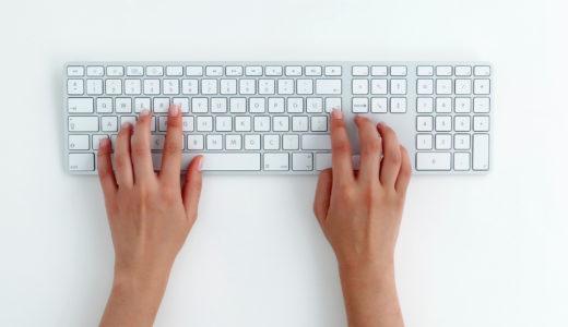 【静音性に特化!】とにかく静かなキーボードの人気おすすめランキング10選 |ゲーミングなどにおすすめ!