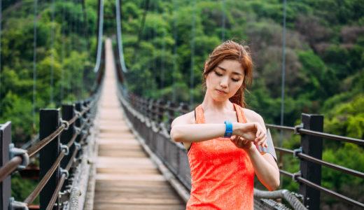 【最新版】活動量計の人気おすすめモデル10選 【健康管理やダイエットに!】