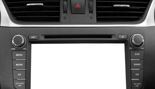 【最新版】フルセグ機能搭載カーナビの人気おすすめランキング10【激安モデルもご紹介!】